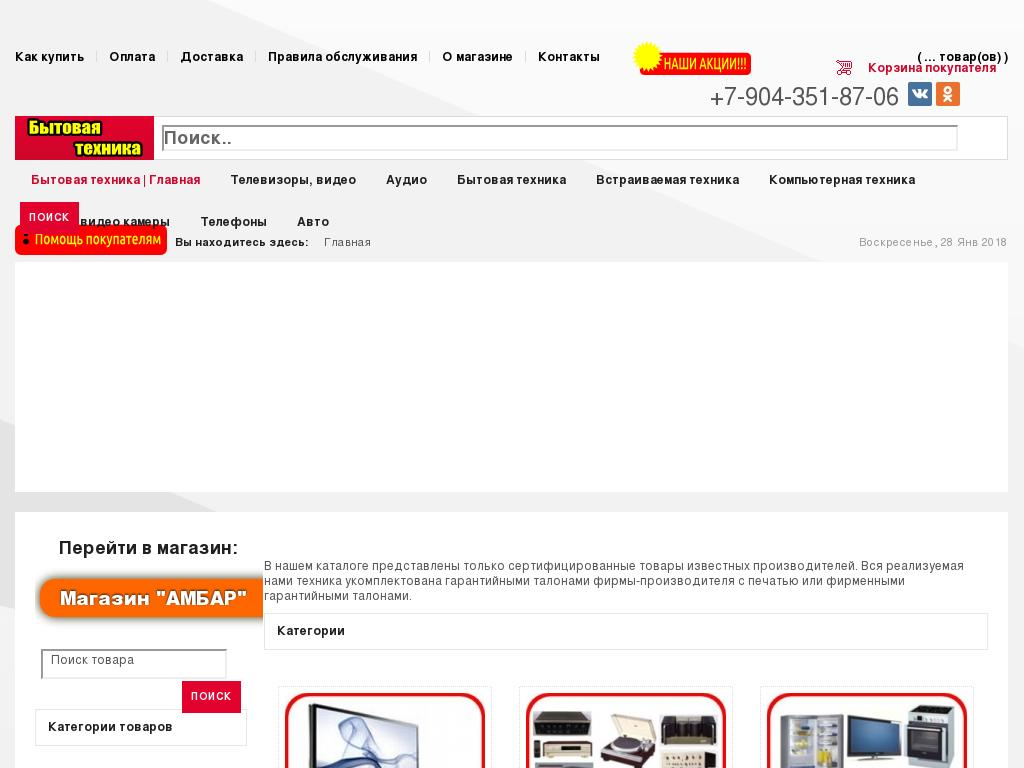 логотип купи69.рф
