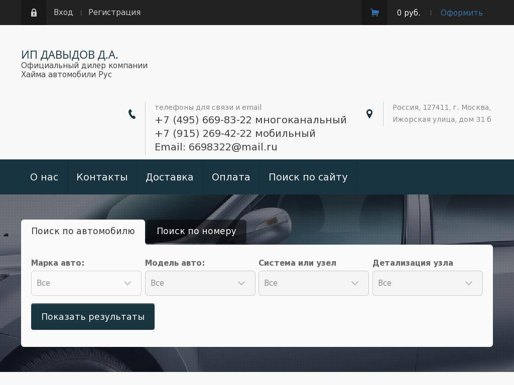 логотип автомастерм.москва