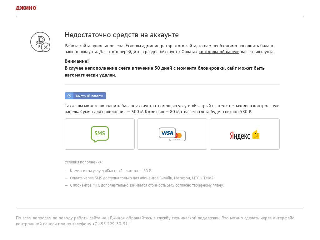 логотип сушитайм.com