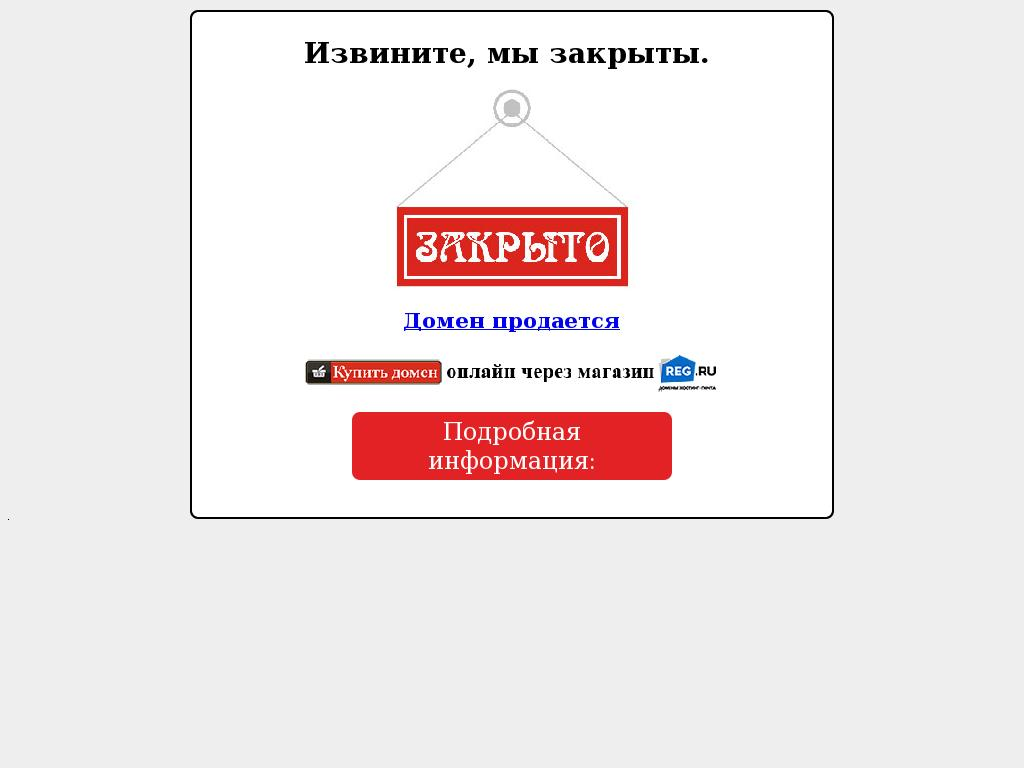 логотип 1wave.ru