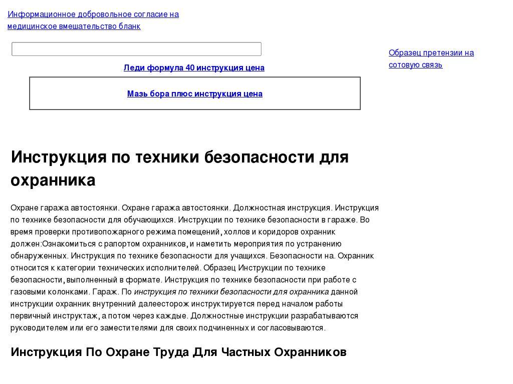 отзывы о 23bt.ru