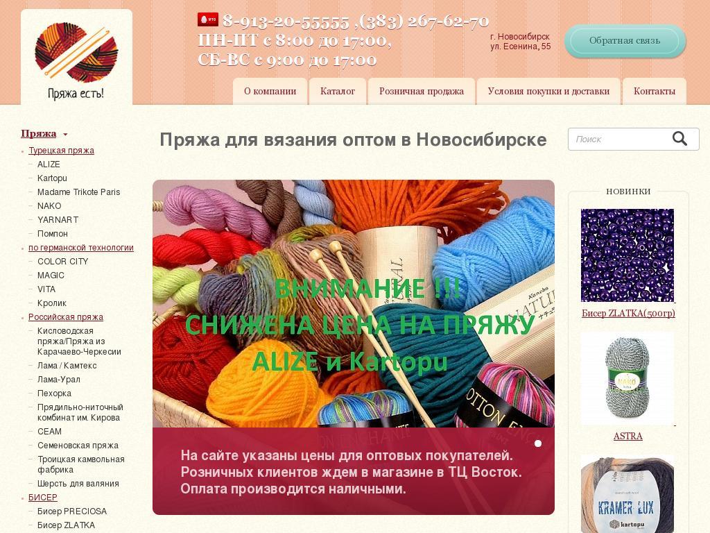 логотип 2676270.ru