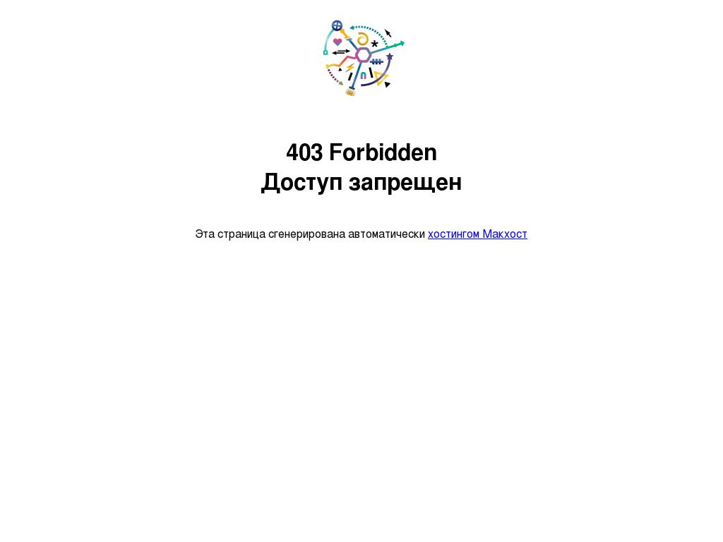 логотип 3500tabletok.ru