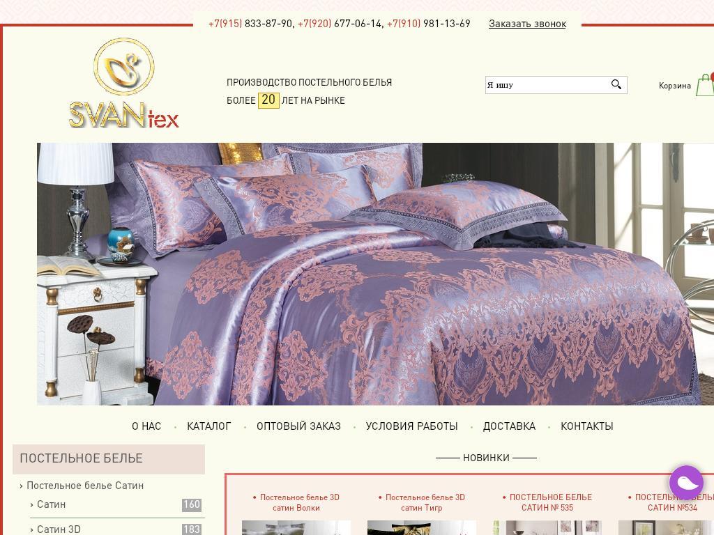 Скриншот интернет-магазина 37kpb.ru