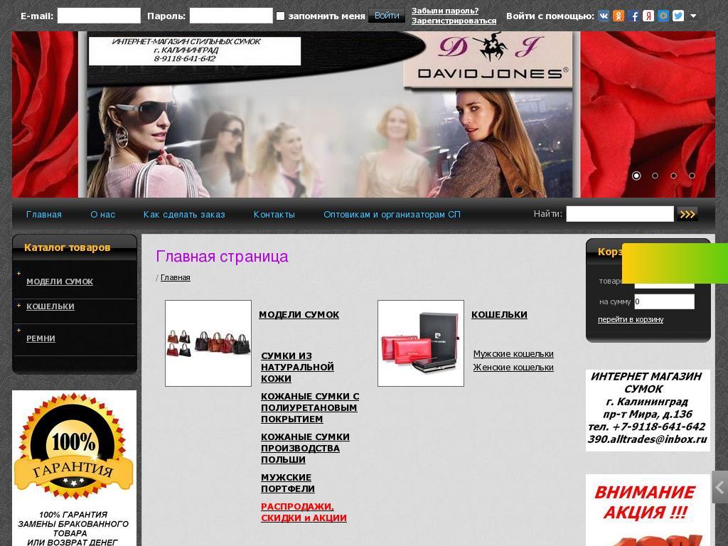 отзывы о 390.alltrades.ru