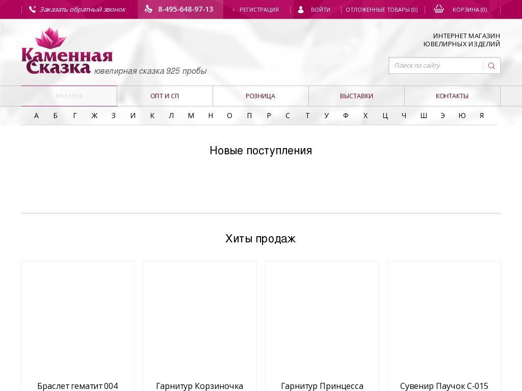 логотип 3ks.ru