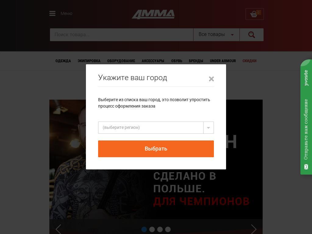 отзывы о 4mma.ru