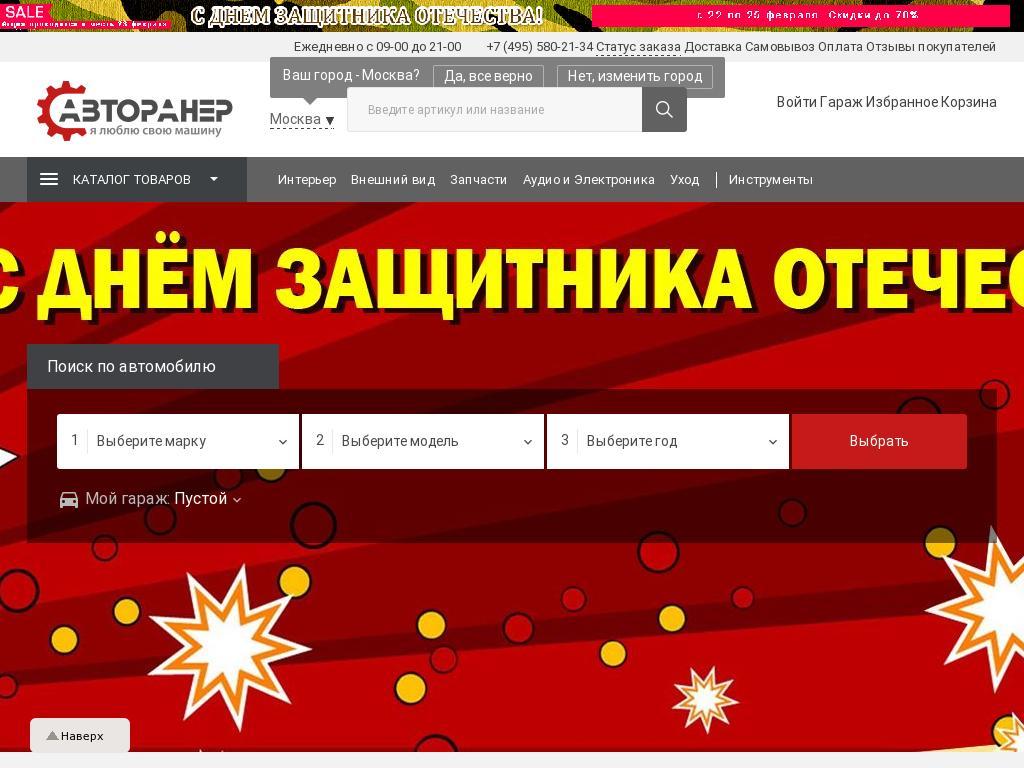 логотип 4rn.ru