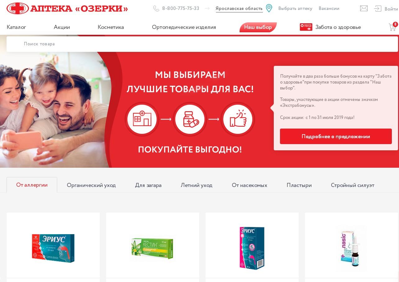 логотип 6030000.ru
