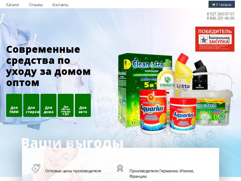 логотип 63tab.ru