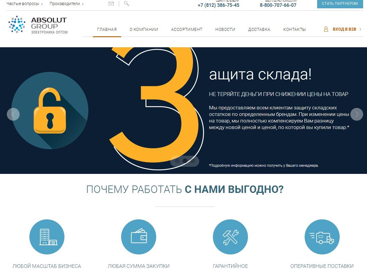 логотип absolutspb.com
