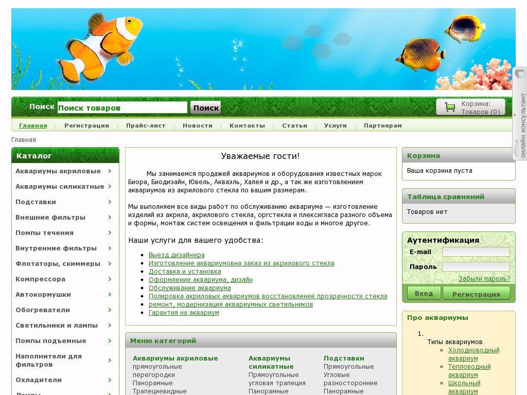 логотип ak-va.ru