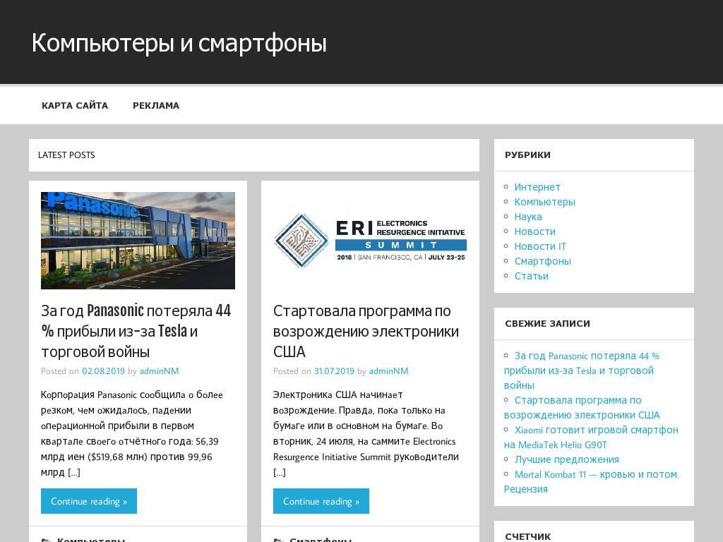 логотип allosvet.ru