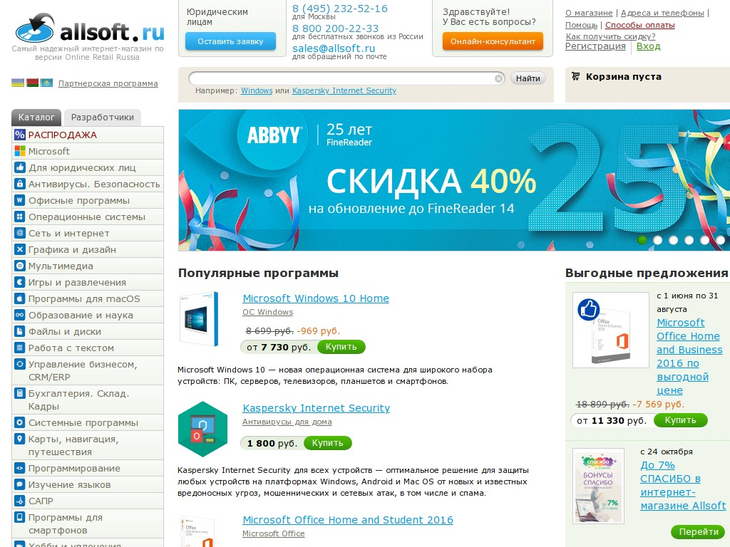логотип allsoft.ru