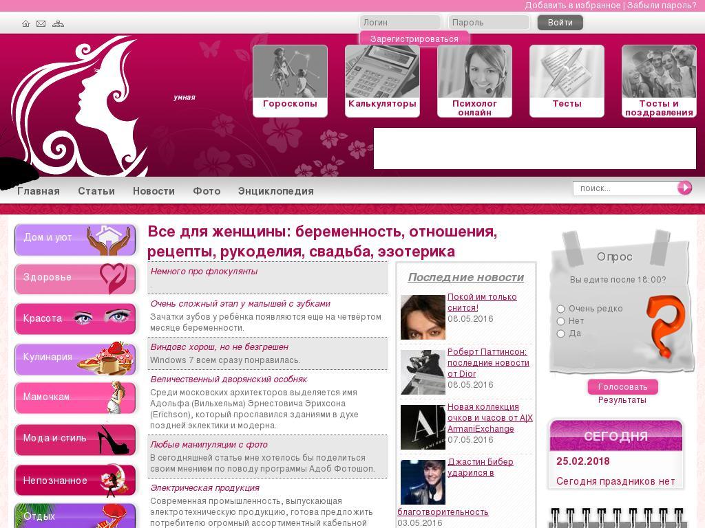 логотип applemoon.ru
