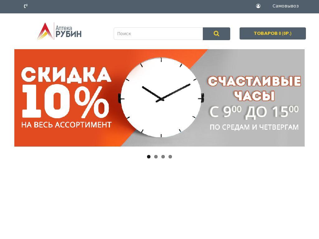 логотип apteka-peterburg.ru