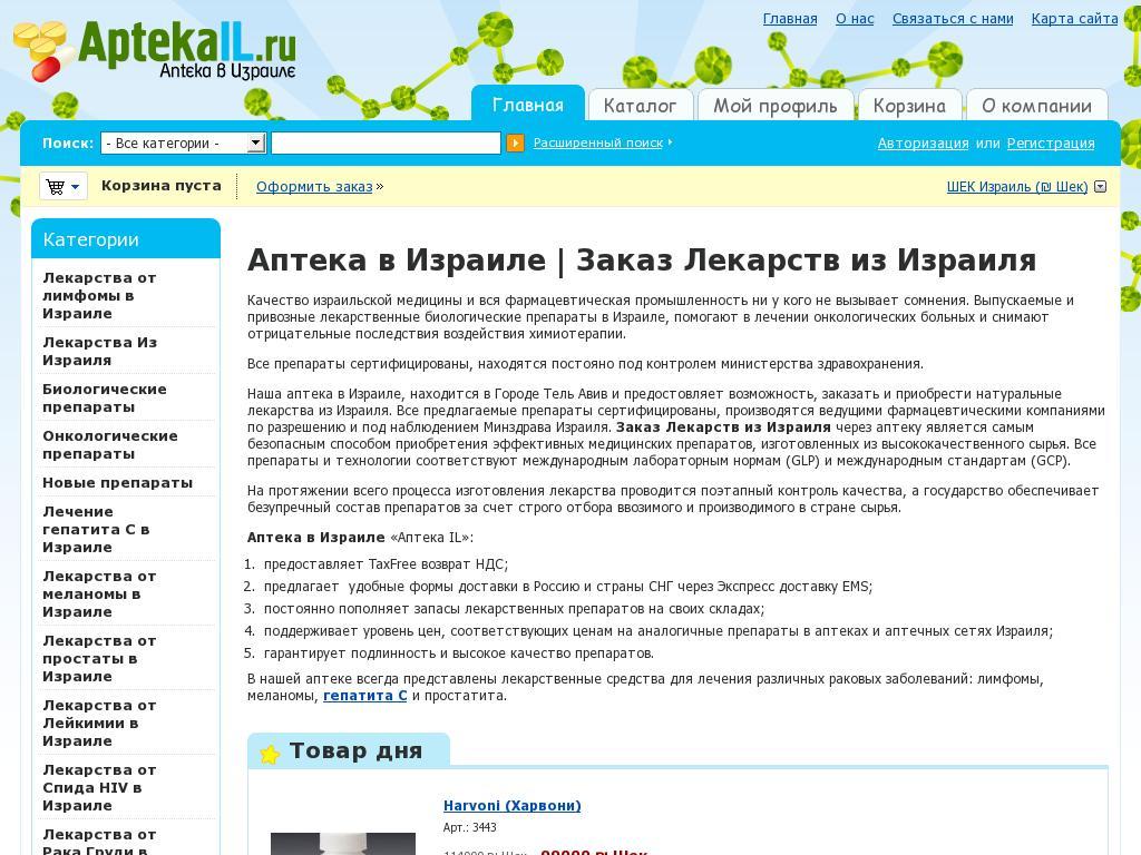 логотип aptekail.ru