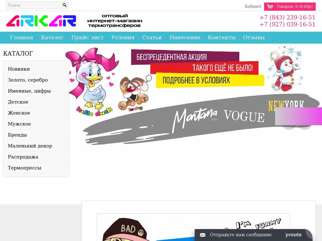 логотип arkarprint.ru