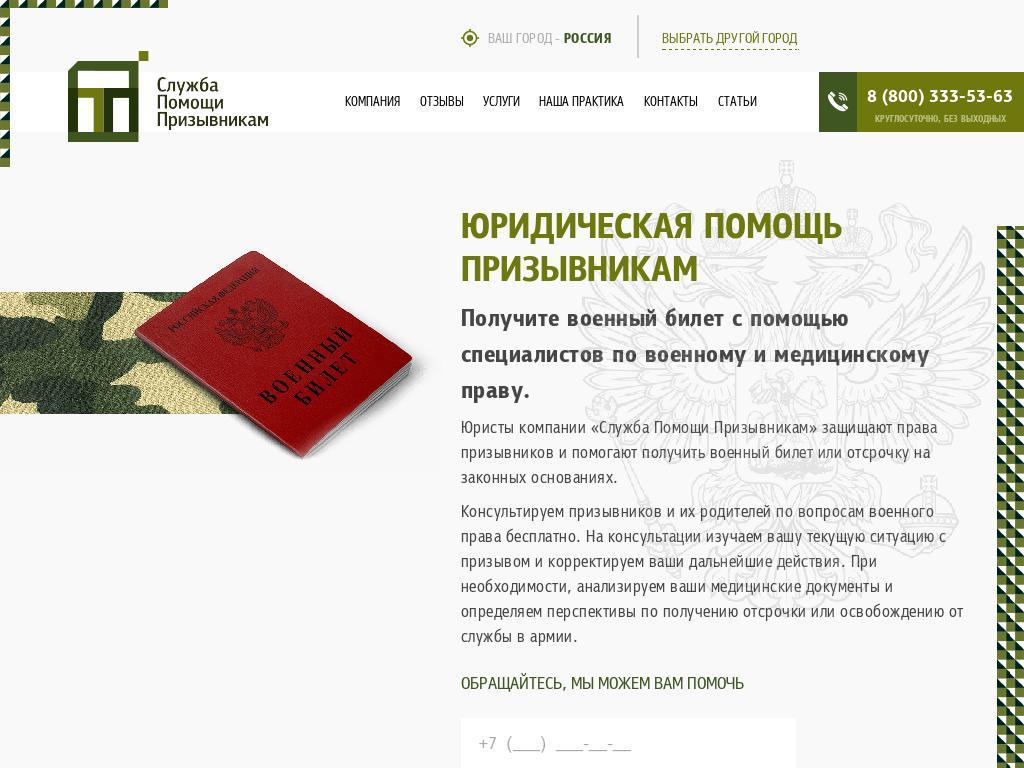 логотип armyhelp.ru