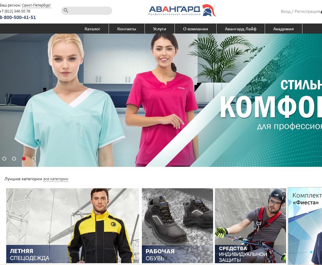 отзывы о avangard-sp.ru
