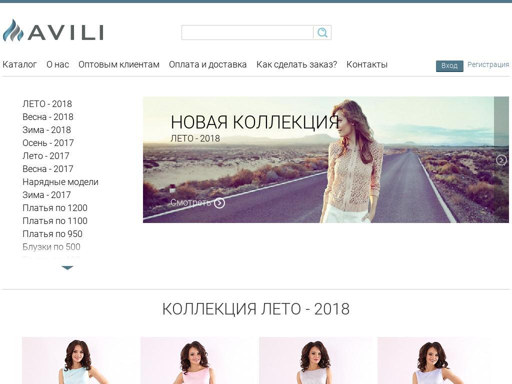 логотип avili-style.ru