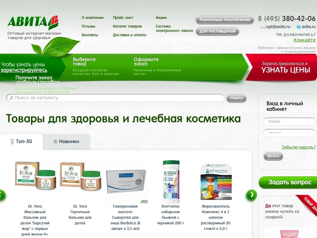 логотип avita.ru