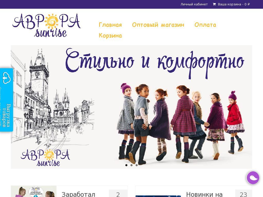 логотип avrora-174.ru