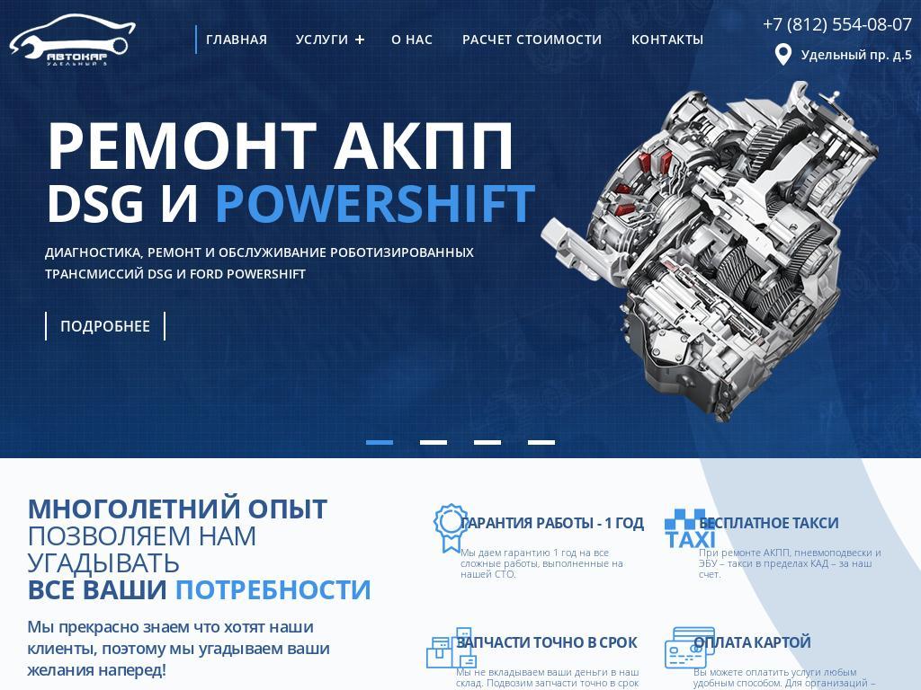 логотип avtokar.net
