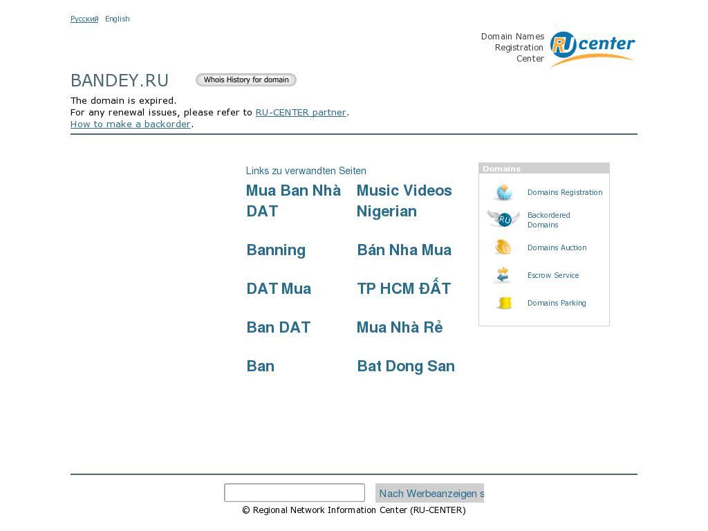 Скриншот интернет-магазина bandey.ru