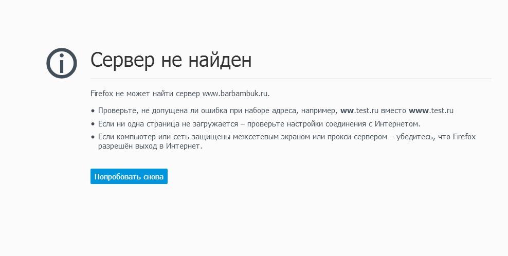 логотип barbambuk.ru