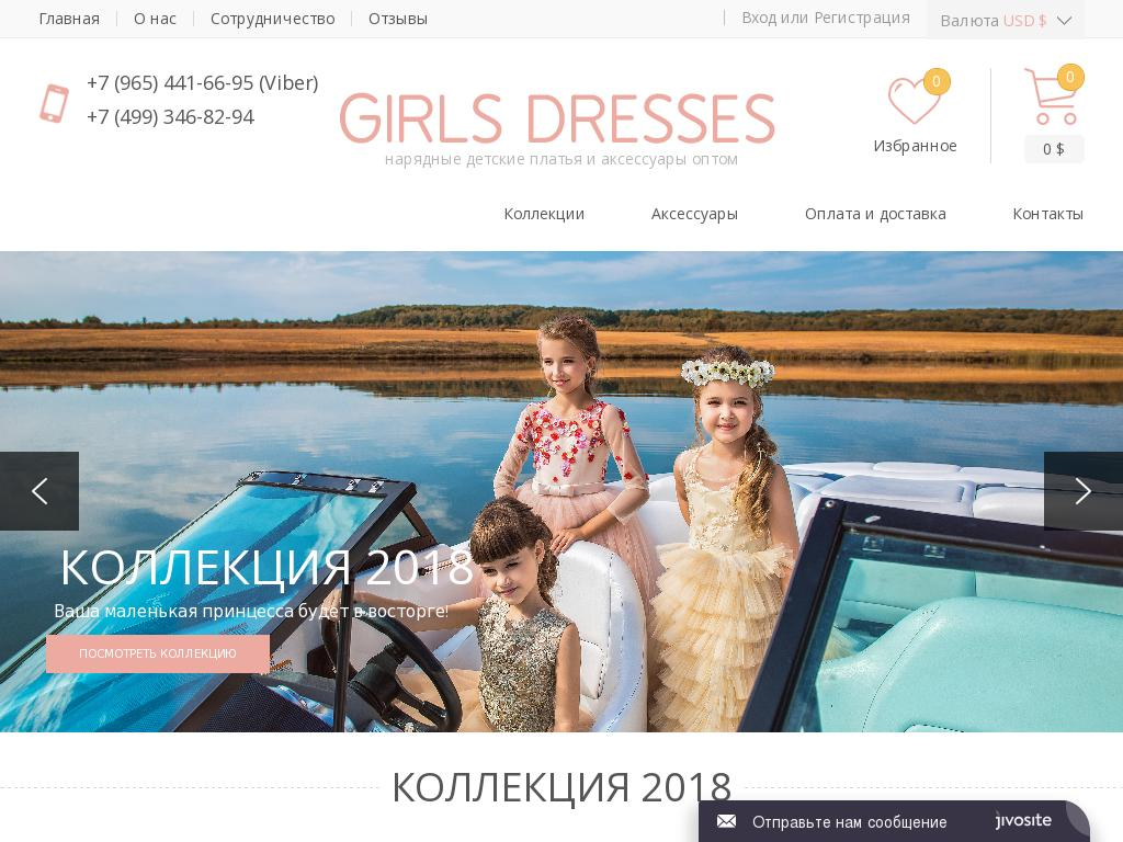 логотип barbie-dress.ru
