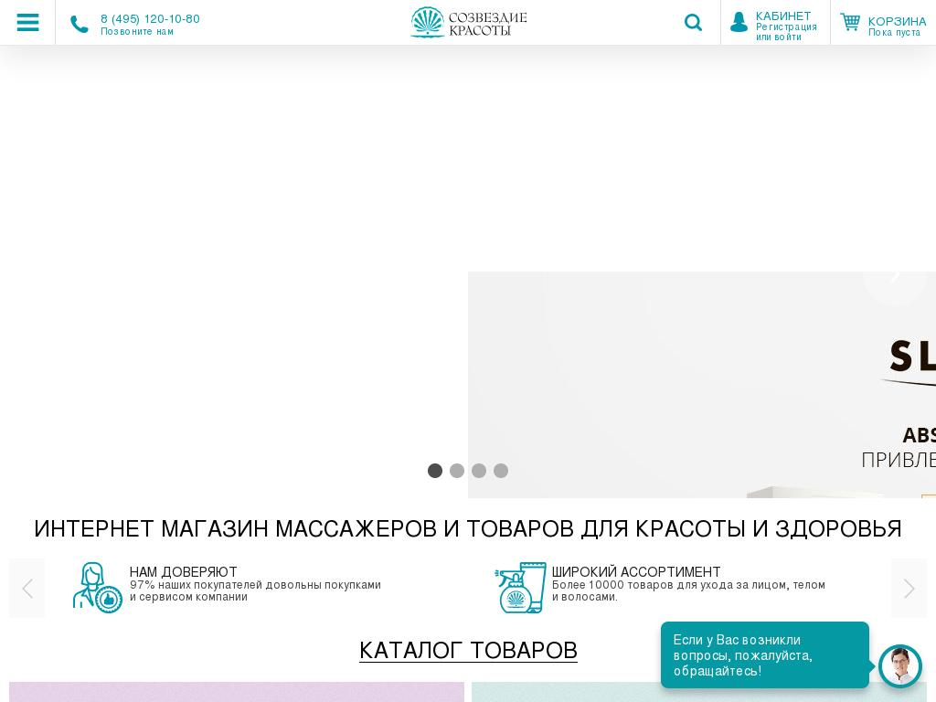 логотип beauty-shop.ru