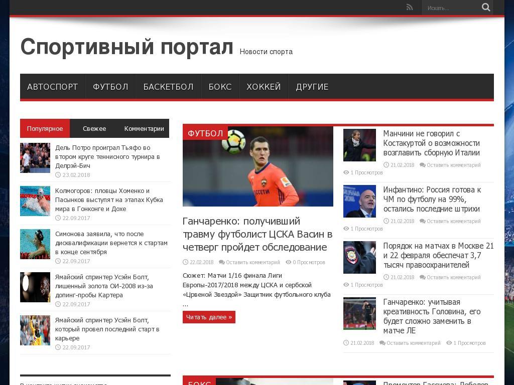 Скриншот интернет-магазина bee62.ru