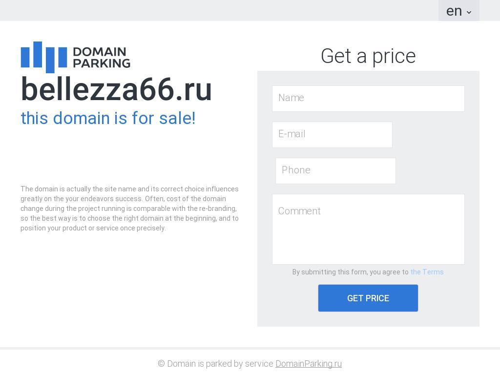 логотип bellezza66.ru
