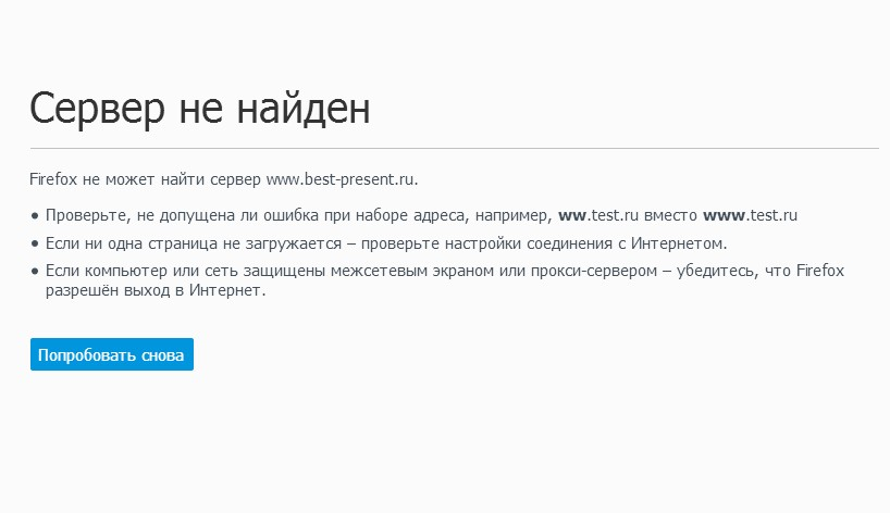 логотип best-present.ru