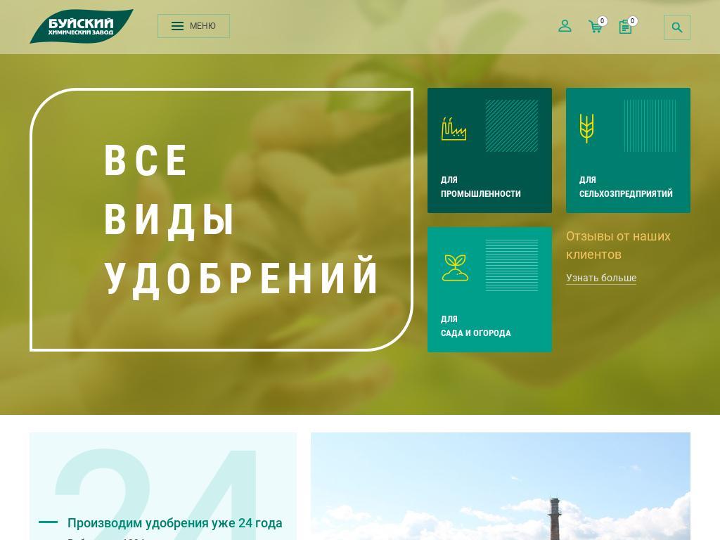 логотип bhz.ru