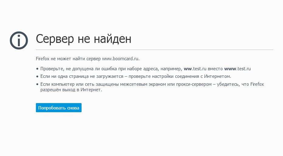отзывы о boomcard.ru