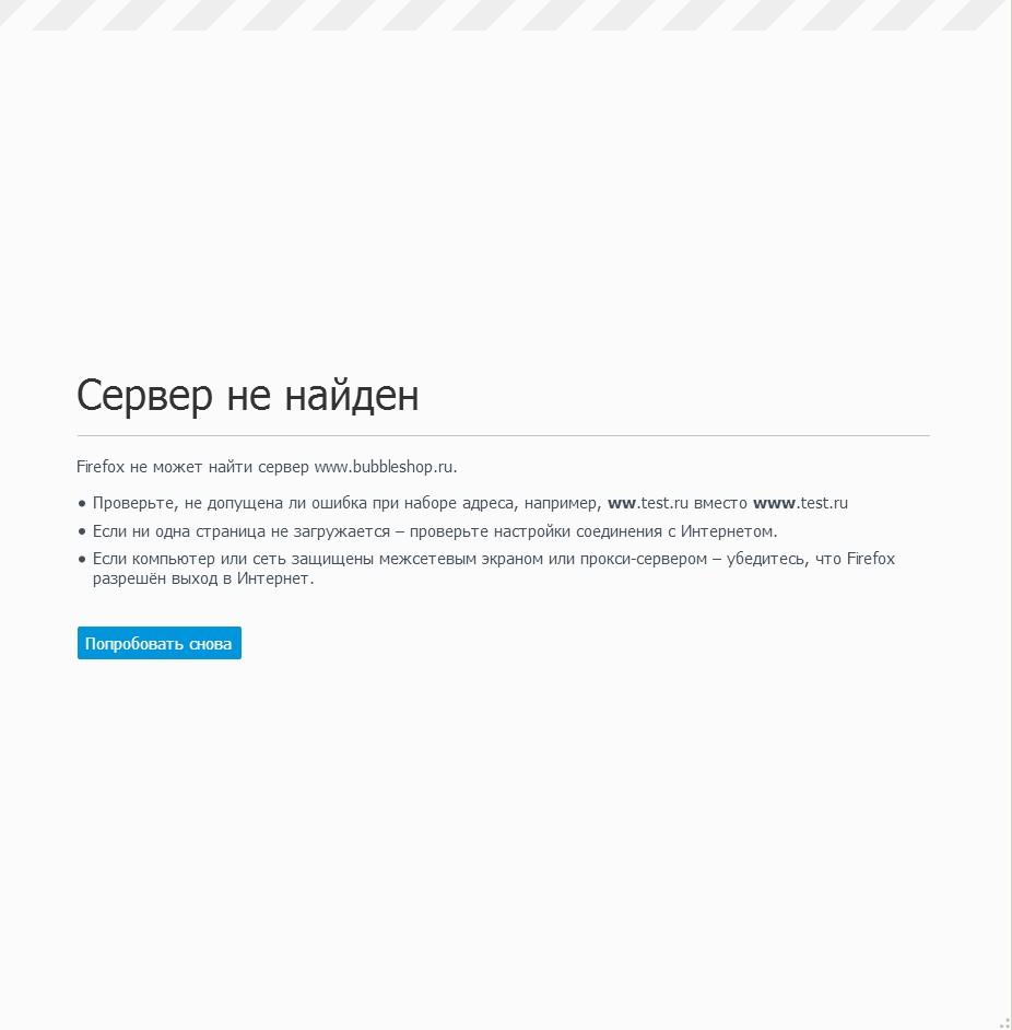 логотип bubbleshop.ru