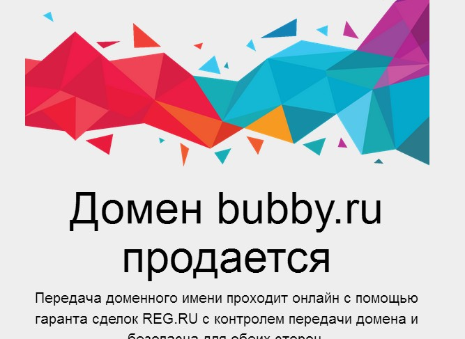 отзывы о bubby.ru