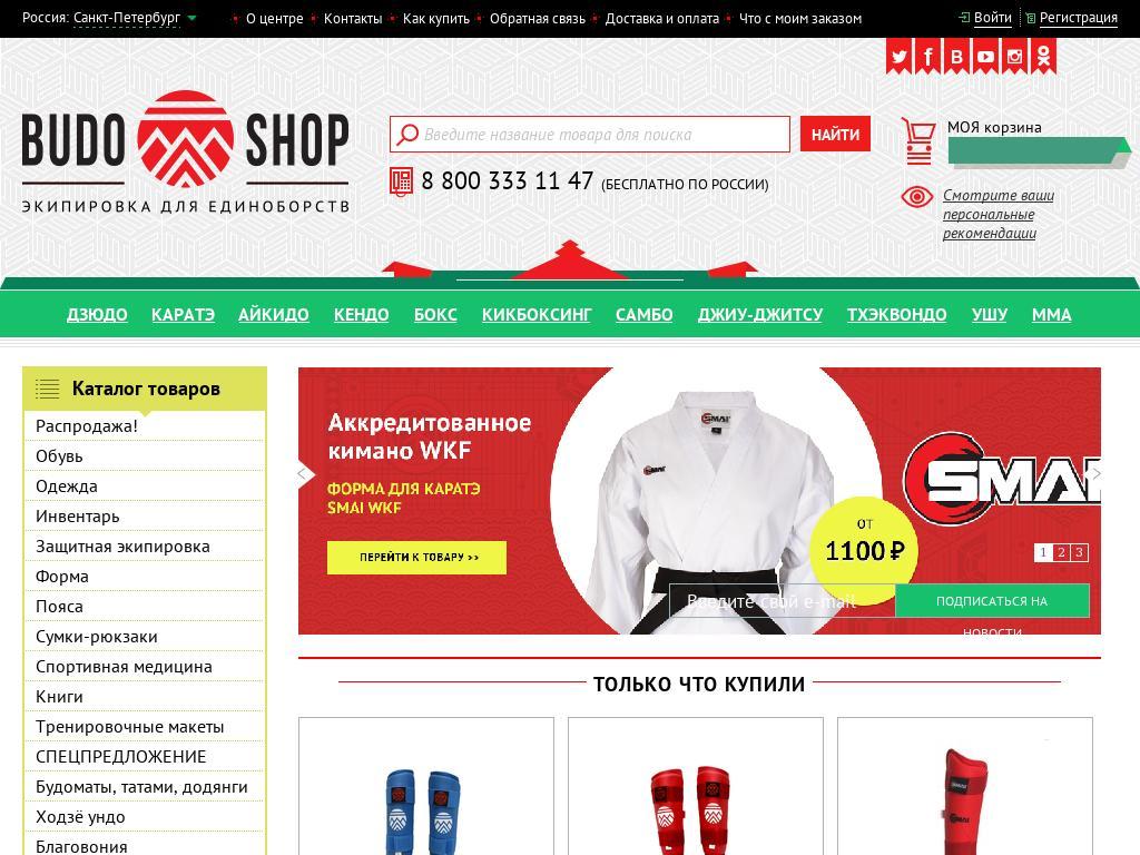 логотип budoshop.ru