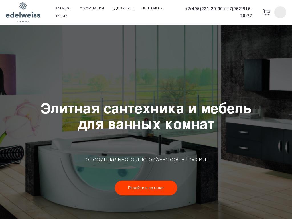 логотип butiksan.ru