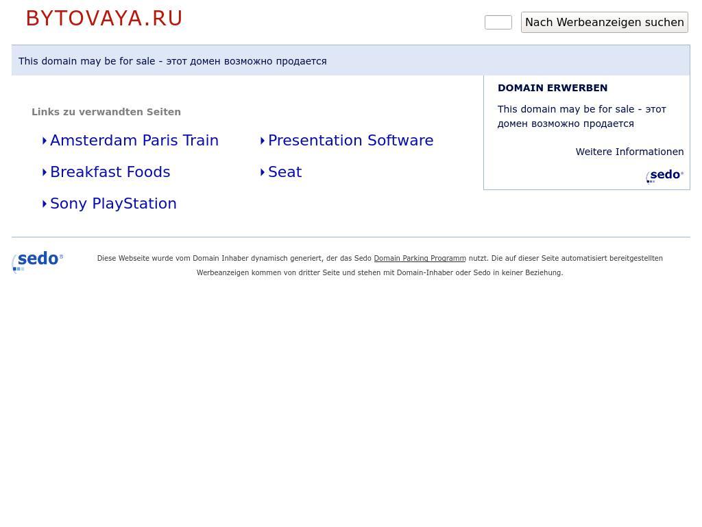 логотип bytovaya.ru