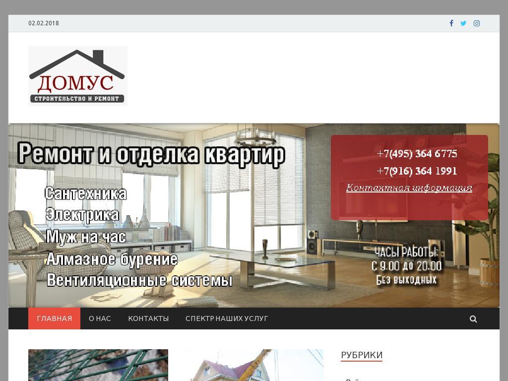 логотип camelotonline.ru