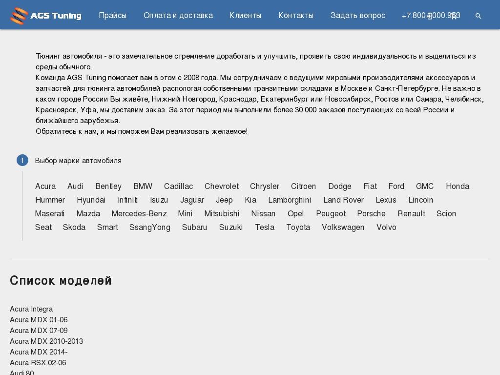 логотип cddj.ru