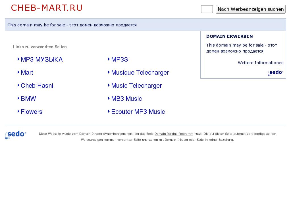 логотип cheb-mart.ru