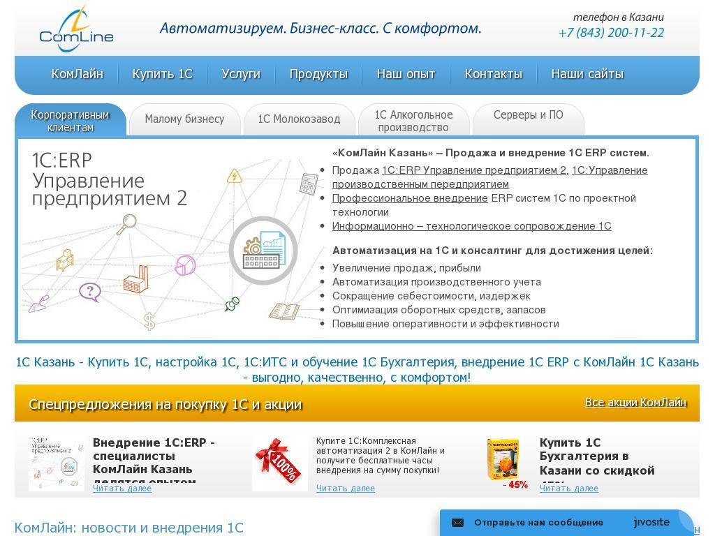 логотип cl-kzn.ru
