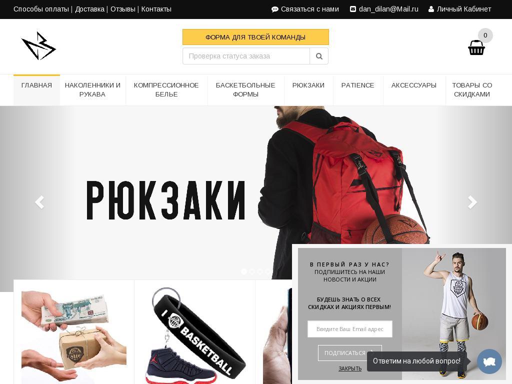 логотип combasket.ru