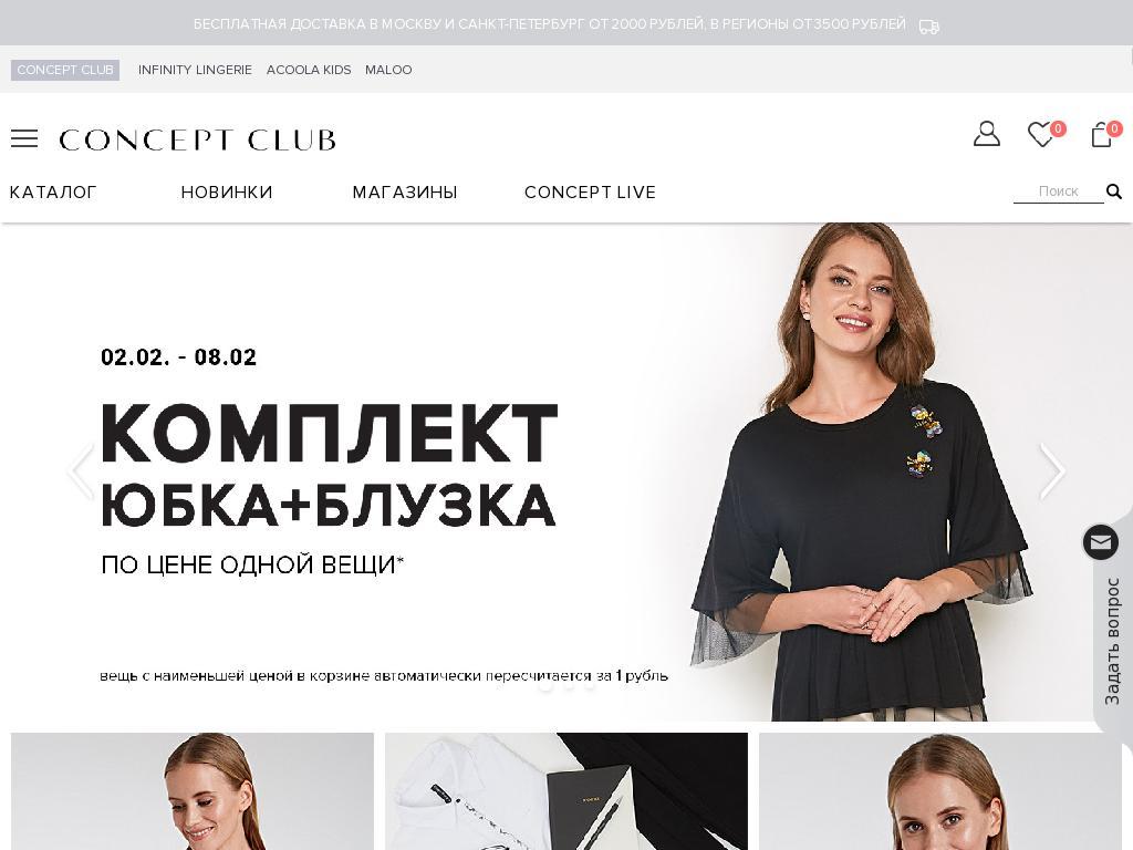 логотип conceptclub.ru