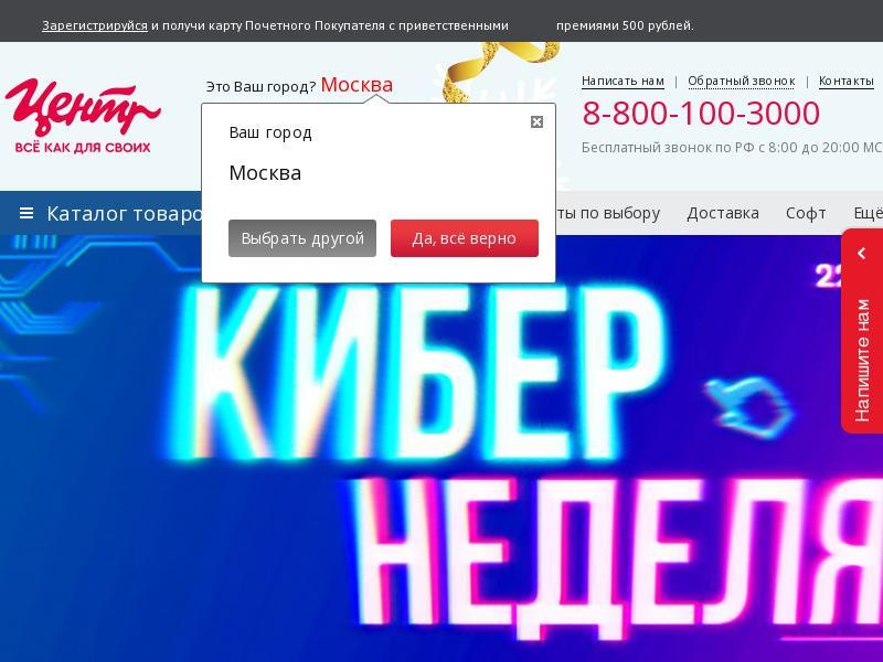 логотип corpcentre.ru