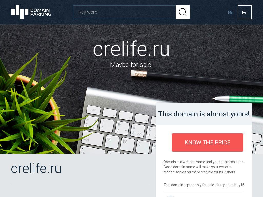 логотип crelife.ru